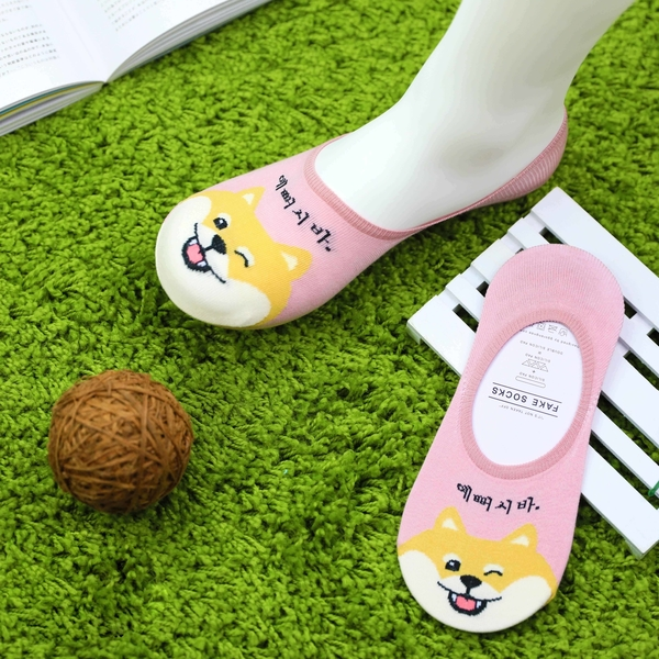 【正韓直送】韓國襪子 韓文柴犬隱形襪 短襪 女襪 男襪 柴犬襪 禮物 韓妞必備 哈囉喬伊 E7