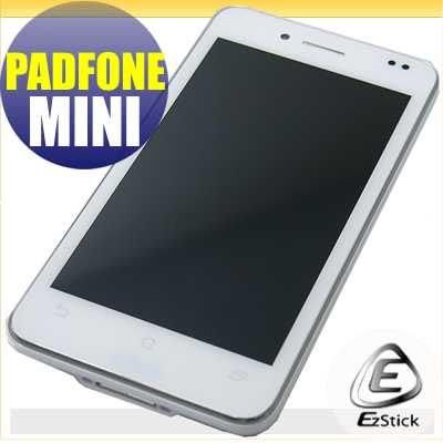 【EZstick】ASUS Padfone Mini A11 (4.3吋) 專用 靜電式手機LCD液晶螢幕貼 (可選鏡面防汙或高清霧面)