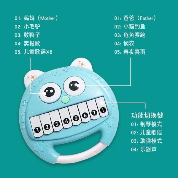 寶寶電子琴玩具【電池版】