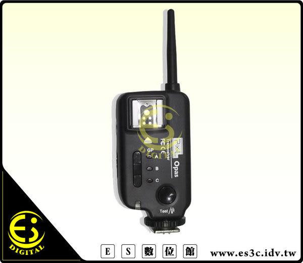 ES數位館 PIXEL 品色 Opas Canon 無線閃燈觸發器2.4G 喚醒 分組 快門 閃燈搖控器 400米 離機閃