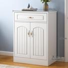 斗櫃 五斗櫃簡約現代實木臥室歐式斗櫥輕奢客廳靠牆抽屜儲物櫃子收納櫃T