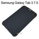 Samsung Galaxy Tab 3 7.0 T2100/T2110, P3200/P3210 平板 三折皮套