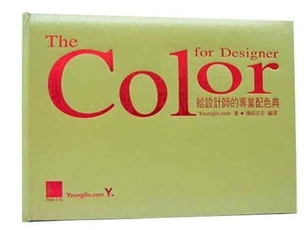 (二手書)給設計師的專業配色典--The Color for Designer