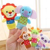 手偶玩具嬰幼兒毛絨玩具 新生兒寶寶動物手指偶手偶安撫玩偶   多莉絲旗艦店