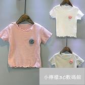 兒童短袖T恤女童夏季韓版花朵木耳邊打底短袖t恤百搭【小檸檬3C數碼館】