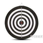 飛鏢盤雙面飛鏢靶專業飛鏢盤套裝15寸18寸成人兒童娛樂磁鐵飛鏢植絨硬質XW( 中秋烤肉鉅惠)