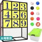 台灣製造!可攜式棒球九宮格組合(送PU棒球+收納箱)投球9宮格棒壘球標靶.投手練習機投擲瞄準訓練