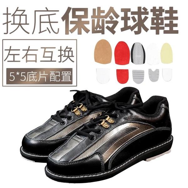 現貨寄出# 廠家特價直銷保齡球鞋 保齡鞋,保齡球用品 Bowling shoes