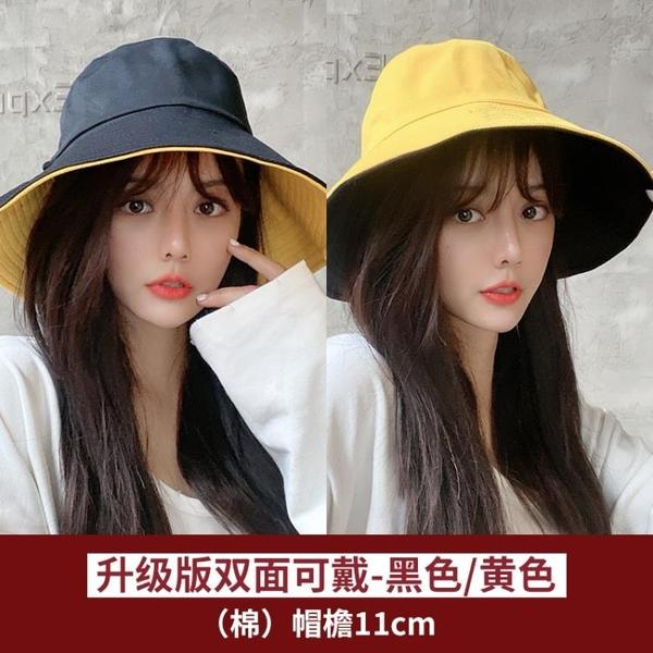 遮陽帽漁夫帽子女韓版潮網紅款太陽帽女防曬百搭雙面遮陽帽女帽子時尚潮 嬡孕哺