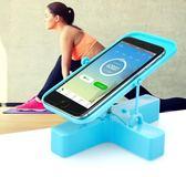 運動醫生自動刷步神器計步器搖擺器搖手機搖步器   『米菲良品』