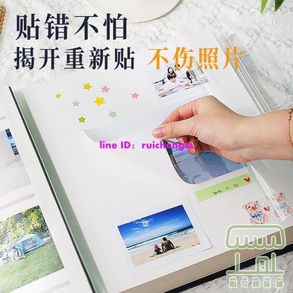 相冊本紀念冊diy手工家庭大容量自粘式生活記錄冊【樹可雜貨鋪】