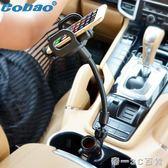 汽車手機支架雙USB車載車充點煙器車載手機支架導航支架手機座子【帝一3C旗艦】