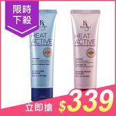 KeraSys可瑞絲 熱活 捲髮造型/極度損傷 吹整護髮素(120ml) 多款可選【小三美日】免沖洗 原價$420