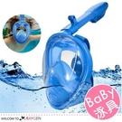 兒童防霧浮潛面罩 全乾式潛水面罩 鼻子呼吸管面罩 游泳鏡