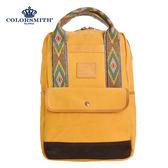 【COLORSMITH】MO・手提後背兩用包・MO1391-YC-M