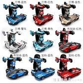 感應變形遙控汽車金剛機器人充電動賽車3-5-12歲兒童男孩玩具禮物 NMS漾美眉韓衣