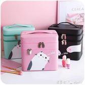 化妝包大容量多功能簡約便攜可愛少女網紅韓國小號收納盒品箱手提 潔思米