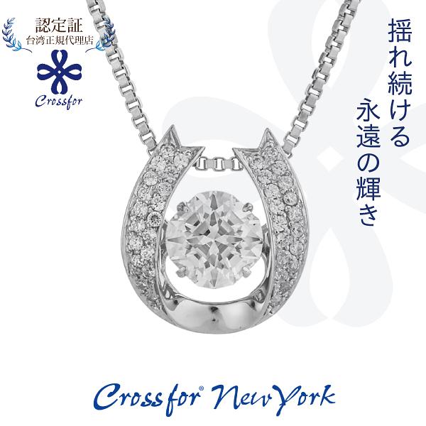 正版日本原裝【Crossfor New York】項鍊【Mellow 柔和】純銀懸浮閃動項鍊