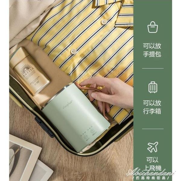 110V養生杯電燉杯桌面全自動辦公室好物多功能杯臺灣美國日本 黛尼時尚精品