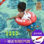 德國freds嬰兒兒童游泳圈寶寶幼兒腋下圈背帶式浮圈趴圈