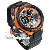 SKMEI時刻美 潮男時尚腕錶 男錶 雙顯示 防水手錶 電子錶 運動錶 夜光 黑 SK0931亮橘