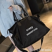 大包包新款旅行包女手提包大容量行李包長短途輕便旅游包男健身包