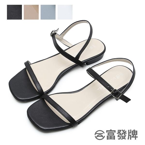 【富發牌】一字細帶微跟涼鞋-黑/白/藍/粉 1MS04
