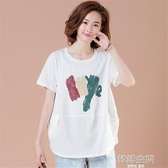 凱詩帕夏季加肥加大碼女裝寬鬆文藝休閒女T恤全棉顯瘦短袖體恤女 韓語空間