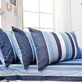 (預購)床包被套組 / 雙人加大【簡潔休閒藍】含兩件枕套  100%精梳棉  戀家小舖台灣製AAS312