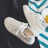 夏季小白鞋正韓帆布鞋潮流男鞋百搭休閒鞋白色板鞋學生布鞋潮 [完美男神]