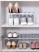 鞋架居家家分層廚房省空間置物架家用客廳宿舍塑料鞋子拖鞋 歐亞時尚