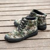 07A戶外野戰基地高筒軍旅作訓鞋耐磨叢林迷彩解放鞋男工地軍訓鞋【快速出貨好康八折】