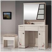 【水晶晶家具/傢俱首選】瑪奇朵3.2呎灰橡色彩繪化妝境台(含椅) ZX8112-3