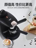 TSK-1822A意式咖啡機全半自動小型蒸汽式家用現磨煮咖啡壺 LX  220V春季新品