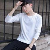 2件裝秋季男士純色長袖t恤打底衫男圓領修身白色體恤上衣服男長袖 9號潮人館