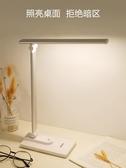 檯燈 歐普LED臺燈充電護眼書桌學生專用兒童學習床頭燈保視力插電兩用 晶彩