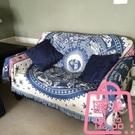 北歐沙發布全蓋沙發巾毯子沙發套罩沙發墊蓋布罩【匯美優品】