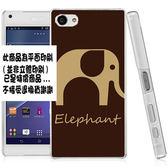 ♥ 俏魔女美人館 ♥SONY Xperia Z5 Compact {大象*硬殼} 手機殼 手機套 保護殼 保護套