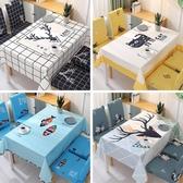 桌布家用椅套餐桌椅子套罩ins網紅北歐防水桌布棉麻卡通茶幾布藝套裝【雙十二快速出貨八折】