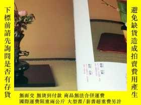 二手書博民逛書店The罕見World of Kobori Sokei : Japanese tea ceremony master