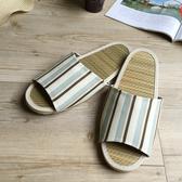 小清新真草蓆拖草蓆室內拖鞋清新條紋綠