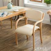 餐椅現代簡約單人書房椅北歐軟包扶手時尚書桌靠背椅電腦椅子創意花間公主igo