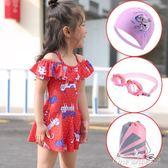 兒童泳衣女孩公主裙式可愛浮力連體女童中大童游泳衣寶寶泳裝套裝中秋節促銷