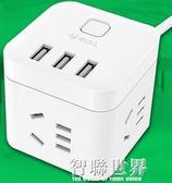 蘋果充電器頭安卓iphone手機多孔插頭多功能多口usb快充電頭