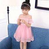 女童連身裙夏季2018新款兒童裙子女孩露肩蓬蓬紗裙寶寶公主裙夏裝 至簡元素