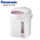 【折價卷現領現折】Panasonic 國際牌 NC-EG4000 微電腦 4L 熱水瓶 超溫自動斷電 公司貨
