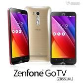 【默肯國際】Metal-Slim ASUS zenfone GOTV (ZB551KL)透明殼 手機殼 保護殼 背蓋