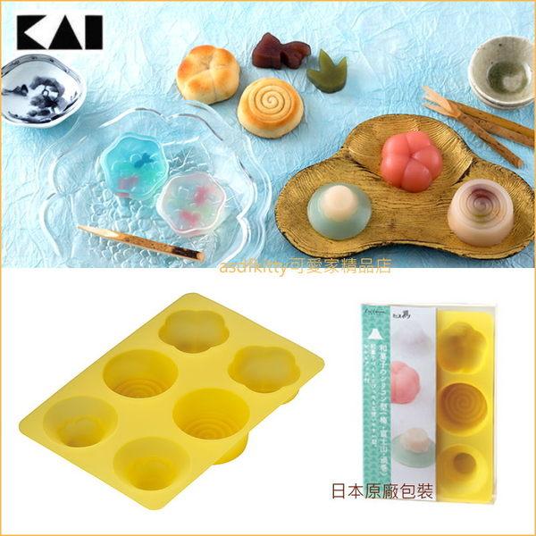 貝印 梅花.富士山.螺旋矽膠模型-做和菓子.巧克力.果凍.蛋糕.冰塊.手工皂-日本正版商品