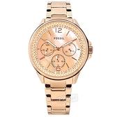FOSSIL / ES4779 / 三眼三針 珍珠母貝 閃耀晶鑽 星期日期 不鏽鋼手錶 鍍玫瑰金 38mm