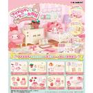 盒裝8款【日本正版】美樂蒂的草莓房間 盒玩 擺飾 美樂蒂房間 My Melody 三麗鷗 Re-MeNT 152264